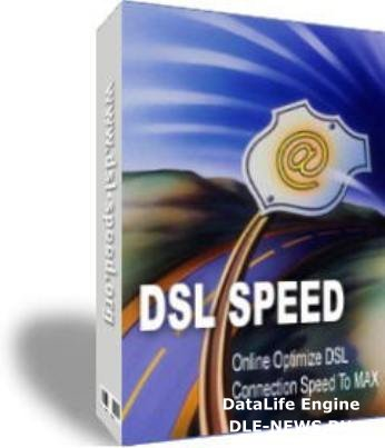 DSL Speed v4.6 Full + Portable