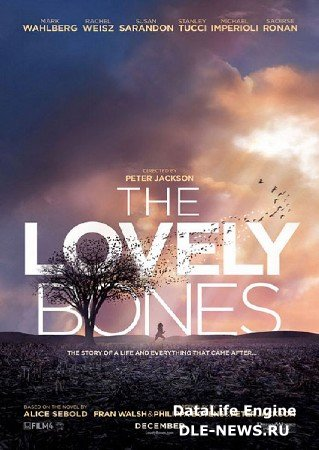 Милые кости / The Lovely Bones (2009/ENG/DVDScr)