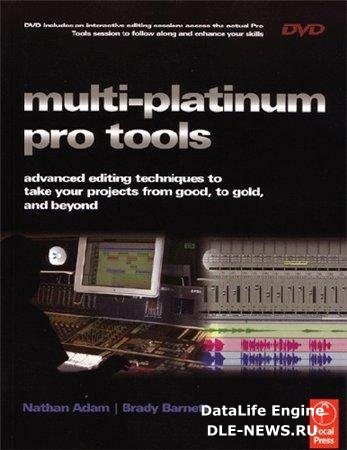Multi Platinum: Pro Tools - Complete Pack (2009-2010) ENG
